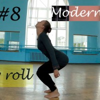 Урок №8 - body roll Modern-jazz. Основы
